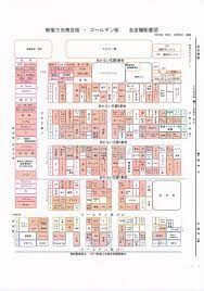 新宿 ゴールデン 街 地図
