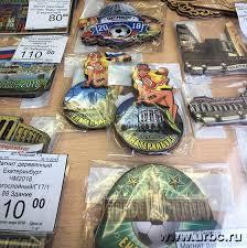 В Екатеринбурге появились в продаже контрафактные <b>сувениры</b> ...