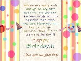 Great for writing as part of a greeting card message, or for using on social media. 1st Birthday Quotes For My Son 1st Birthday Ideas