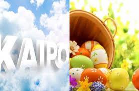 Αποτέλεσμα εικόνας για Αναλυτικά η πρόγνωση του καιρού για την Κυριακή του Πάσχα 28 Απριλίου