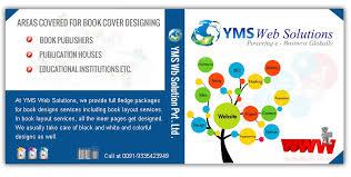 page book cover design