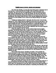essay on english short essay on english language