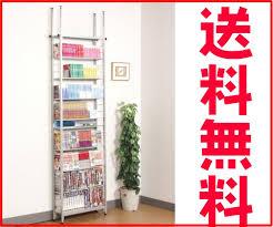 cds furniture. Steel Prop Magazine Rack 416 \u003c Do Not Use Any Screws Assembly Furniture  \u0026gt; CDs 296 DVD VHS About 160 Books Comic 328 Cds P