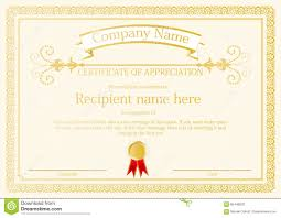 Award Certificate Award Certificate Frame Template Design Vector Stock Vector 16