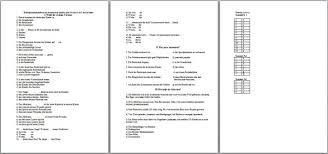 Контрольная работа по немецкому языку за полугодие Контрольная работа по немецкому языку за 1 полугодие 8 класс