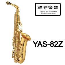 brand new cg japan major professional custom z alto saxophone yas 82z with case and mouthpiece gold black lacquered alto saxophone alto saxophone brands