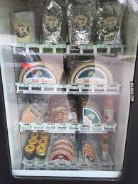 Cheese Vending Machine Enchanting Only In Switzerland Cheese Vending Machine 48GAG