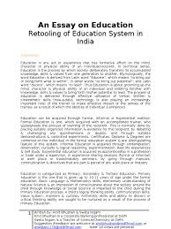 very short essay on education system in very short essay  an essay on education analysis of education system in