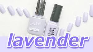 比較100均キャンドゥマカロンラベンダーポリッシュ薄紫春の