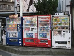 Vending Machine Skirt Classy Vending Machines