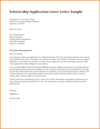 inquiry letter for scholarship scholarship application cover letter sample