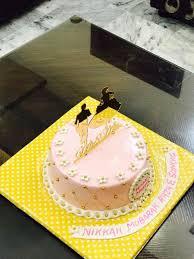 How To Make A Nice Birthday Cake Online Cakescompk