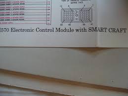 wiring diagram qsm11 wiring image wiring diagram cummins diesel marine qsm11 cm570 wiring diagram service shop on wiring diagram qsm11
