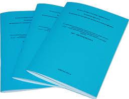 ➤ Срочная печать авторефератов А дешево в цена стоимость синий автореферат