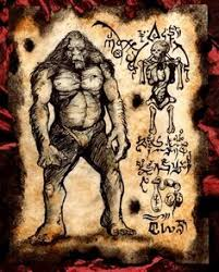 pin by akame kag on necronomicon occult horror and lovecraftian horror