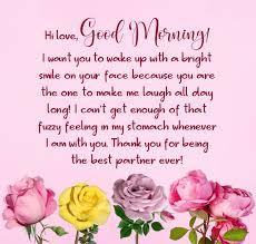 good morning paragraphs for him wishesmsg