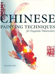 title details for chinese painting techniques for exquisite watercolors by lian quan zhen available