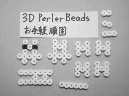 3dperlerbeads アイロンビーズ ジブリ 白いトトロ 3dperlerbeadsお手軽