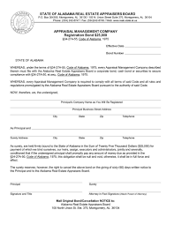 surety bond form alabama appraisal management company registration surety bond alabama
