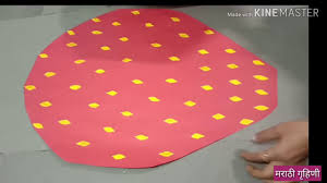 How To Make Strawberry Fancy Dress At Home Strawberry Costume Using Chart Strawberry Fancy Dress