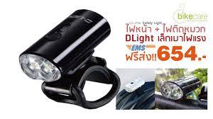 D Light Cg 211w D Light Headlight Cg 211w