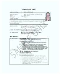 Sports Management Cover Letters Lovely Athletic Trainer Cover Letter And Sports Cover Letter