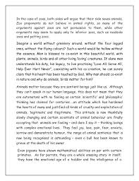 about pride essay forest resources