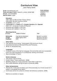 Cute Sample Application Letter For Teacher 1 On Best Education