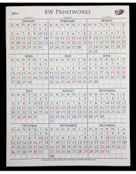12 month 12 month single sheet calendar 8 5 x 11