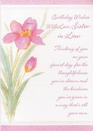 Happy Birthday Sister In Law Images Free Bday Cards And Pictures