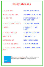 useful french essay phrases french words and language