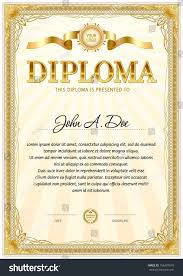 vintage diploma blank template monochrome color stock vector  vintage diploma blank template monochrome color design hard floral elements around text area