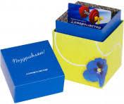 <b>Подарочные карты</b> купить - интернет-магазин Спортмастер