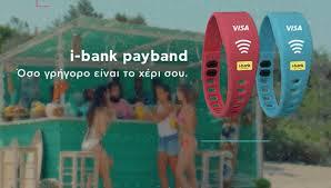 Αποτέλεσμα εικόνας για i-bank payband από την Εθνική Τράπεζα