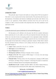 internet english essay journey