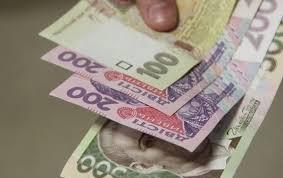 Картинки по запросу З 1 січня 2018 року мінімальна заробітна плата в Україні збільшується на 523 грн
