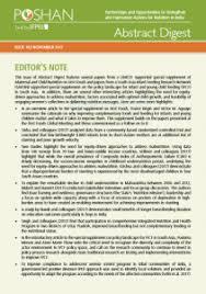 essay about creativity university life pdf