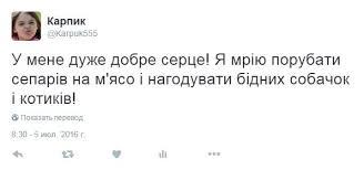 Командування РФ на Донбасі дозволило брати на службу колишніх ув'язнених, незалежно від тяжкості скоєних ними злочинів, - ГУР - Цензор.НЕТ 7098