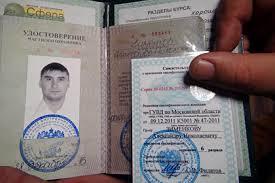 Купить диплом охранника с правом ношения оружия ru Купить диплом охранника с правом ношения оружия ii