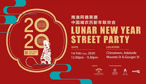 Event: 2020 Lunar New Year Street Party - The Adelaide Review