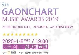 Music Hit Chart Gaon Chart Music Awards Announces Nominees And Award