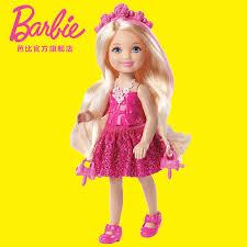 barbie doll long hair chelsea little girl kelly girls toys childrens day birthday gift dkb54 barbie doll