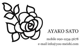 薔薇のイラストがかわいい名刺 かわいい名刺人気ランキング