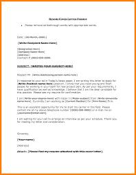 5 Cover Letter Recipient Job Application Letter Unknown Recipient