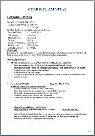 forever 21 resume sample