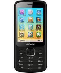 BenQ S80 Mobile Phone Price in India ...