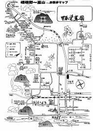 甘春堂嵯峨野店 特製嵯峨野周辺イラストマップ