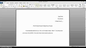 college essay for