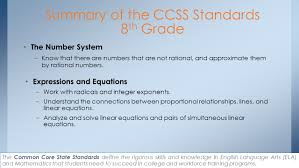 summary of the ccss standards 8th grade