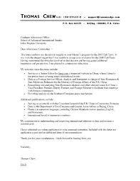 Grant Writer Resume Sample Best Of Create Resume Cover Letter Writing Resume Cover Letter Sample Job In